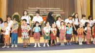 """โครงการเทคโนโลยีคหกรรมศาสตร์กับวัฒนธรรมไทย """"คหกรรมศาสตร์กับวัฒนธรรมไทย รวมใจถวายแม่ของแผ่นดิน"""" คณะเทคโนโลยีคหกรรมศาสตร์ วันที่ 28-30 สิงหาคม 2555 ณ หอประชุมมหาวิทยาลัยเทคโนโลยีราชมงคลธัญบุรี"""