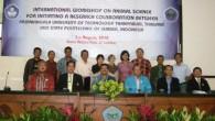 ว่าที่ร้อยตรี ดร.ดาวรุ่ง วัชรินทร์รัตน์ รองคณบดีฝ่ายบริหารและวางแผน และคณาจารย์ สาขาสัตวศาสตร์ คณะเทคโนโลยีการเกษตร เดินทางไปประเทศอินโดนีเซีย เพื่อประสานความร่วมมือทางวิชาการกับสถานศึกษา State Polytechnic of Jember และUniversitas 17 Agustus 1945 Surabaya (UNTAG) ระหว่างวันที่ 1-5 สิงหาคม 2555 พร้อมทั้งตรวจเยี่ยมนักศึกษาที่เข้าร่วมโครงการสหกิจศึกษา ปีการศึกษา 1/2555