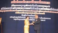 """ฯพณฯ นายอำพล เสนาณรงค์ องคมนตรีมอบรางวัลเกียรติยศ """"นักบริหารดีเด่นแห่งปี"""" ประจำปี 2555 สาขาบริหารจัดการด้านวิชาการและงานวิจัย แก่ ผศ.ดร.สิริแข พงษ์สวัสดิ์ คณบดีคณะวิทยาศาสตร์และเทคโนโลยี มหาวิทยาลัยเทคโนโลยีราชมงคล(มทร.)ธัญบุรี ณ ศูนย์ประชุมสถาบันวิจัยจุฬาภรณ์"""