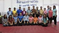 """โครงการ """"สืบสานสงกรานต์ไทย"""" ประจำปี 2556 ในวันพุธที่ 10 เมษายน 2556 ณ อาคารสำนักงานคณบดี ชั้น 1 คณะเทคโนโลยีการเกษตร มหาวิทยาลัยเทคโนโลยีราชมงคลธัญบุรี (ศูนย์รังสิต)  ภาพถ่ายโดย : คณะเทคโนโลยีการเกษตร จัดทำอัลบั้มภาพโดย : งานพัฒนาและเผยแพร่ข้อมูลเว็บไซต์ สำนักวิทยบริการและเทคโนโลยีสารสนเทศ มทร.ธัญบุรี"""