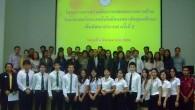 """นักศึกษาคณะวิทยาศาสตร์และเทคโนโลยี ได้รับรางวัลเหรียญทอง จำนวน 7 ทีม/เรื่อง จาก""""โครงการความร่วมมือการแสดงผลงานทางด้านวิทยาศาสตร์และเทคโนโลยีของสถาบันอุดมศึกษาเพื่อพัฒนาประเทศ ครั้งที่ 2"""" วันที่ื 6 มีนาคม 2556 จัดขึ้นโดย คณะวิทยาศาสตร์ มหาวิทยาลัยศรีนครินทรวิโรฒ (มศว) โดยมีมหาวิทยาลัยทั่วประเทศเข้าร่วมโครงการ ทั้งสิ้น 8 มหาวิทยาลัย และคณะวิทยาศาสตร์และเทคโนโลยีได้ส่งผลงานนักศึกษา จำนวน 2 สาขาได้แก่ สาขาวิชาชีววิทยา และสาขาวิชา่เทคโนโลยีคอมพิวเตอร์ จำนวน 7 ทีม/เรื่อง […]"""