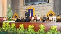 ปฐมนิเทศนักศึกษาใหม่ ประจำปีการศึกษา 2556 เมื่อวันที่ 30 พฤษภาคม 2556  ภาพถ่ายโดย : กองประชาสัมพันธ์ จัดทำอัลบั้มภาพโดย : งานพัฒนาและเผยแพร่ข้อมูลเว็บไซต์ สำนักวิทยบริการและเทคโนโลยีสารสนเทศ มทร.ธัญบุรี