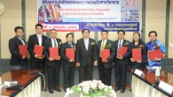 ผศ.ดร.สุภัทรา โพธิ์พ่วง รองอธิการบดีมหาวิทยาลัยเทคโนโลยีราชมงคลธัญบุรี ร่วมลงนามความร่วมมือโครงการประชุมวิชาการระดับปริญญาตรีด้านคอมพิวเตอร์ภูมิภาคอาเซียน ร่วมกับอีก ๗ มหาวิทยาลัย ได้แก่ มทร.สุวรรณภูมิ มทร.อีสาน มรภ.พะเยา มรภ.นครปฐม มรภ.นครสวรรค์ มรภ.พระนครศรีอยุธยา มรภ.ชัยภูมิ ณ มหาวิทยาลัยราชภัฏราชนครินทร์ จ.ฉะเชิงเทรา  ภาพถ่ายโดย : กองประชาสัมพันธ์ มหาวิทยาลัยเทคโนโลยีราชมงคลธัญบุรี จัดทำอัลบั้มภาพโดย : งานพัฒนาและเผยแพร่ข้อมูลเว็บไซต์ สำนักวิทยบริการและเทคโนโลยีสารสนเทศ มทร.ธัญบุรี
