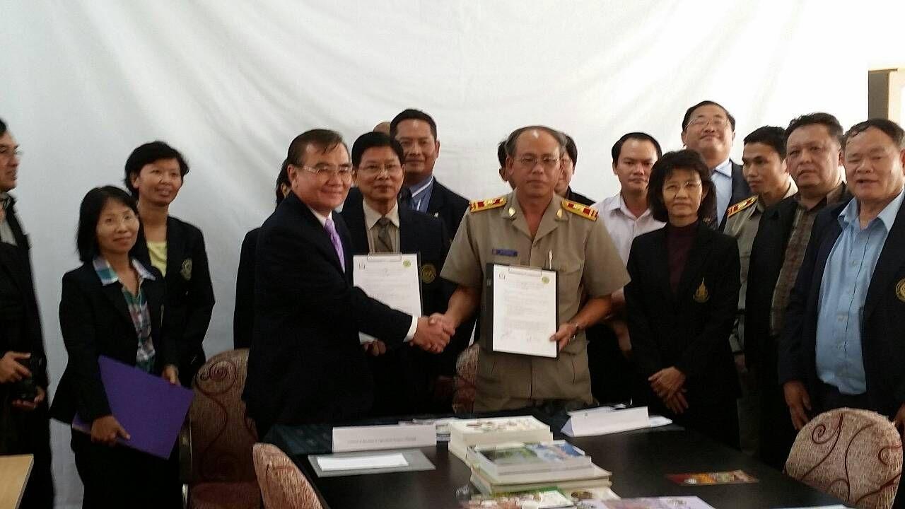 ประชุมสภาคณบดีสาขาการเกษตรแห่งประเทศไทย ครั้งที่ 5/2557
