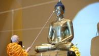 มทร.ธัญบุรี จัดพิธีพุทธาภิเษกใหญ่ พระพุทธพิริยมงคล พระพุทธรูปประจำมหาวิทยาลัย เพื่อเป็นที่ยึดเหนี่ยวจิตใจ กราบไหว้บูชา และเป็นสิริมงคล รองศาสตราจารย์ ดร.ประเสริฐ ปิ่นปฐมรัฐ อธิการบดีมหาวิทยาลัยเทคโนโลยีราชมงคล (มทร.) ธัญบุรี เปิดเผยว่า มหาวิทยาลัยได้สร้างพระพุทธรูปประจำมหาวิทยาลัย เนื้อนวโลหะ ผลงานการออกแบบโดย รองศาสตราจารย์สุวัฒน์ แสนขัติยรัตน์ อาจารย์คณะศิลปกรรมศาสตร์ มทร.ธัญบุรี โดยมุ่งเน้นในเรื่องสติ สมาธิ ปัญญา ด้านบนสุดตรงพระเศียรมีลักษณะเป็นดอกบัวตูม เปรียบเหมือนปัญญา และมหาวิทยาลัยตั้งอยู่ในจังหวัดปทุมธานี มีดอกบัวเป็นดอกไม้ประจำจังหวัด ลักษณะของพระพุทธรูปจะนั่งขัดสมาธิเพชร ได้รับแรงบันดาลใจมาจากยุคของเชียงแสน...