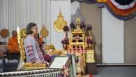 ภาพถ่ายโดย :กองประชาสัมพันธ์ จัดทำอัลบั้มภาพโดย :กลุ่มบริการสารสนเทศ ฝ่ายพัฒนาและเผยแพร่เว็บไซต์ สำนักวิทยบริการและเทคโนโลยีสารสนเทศ มทร.ธัญบุรี