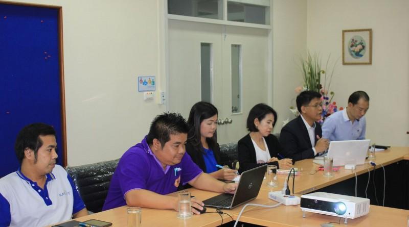 ผู้อำนวยการสำนักวิทยบริการและเทคโนโลยีสารสนเทศ เข้าพบคณบดีเพื่อปรึกษาบริการด้านเทคโนโลยีสารสนเทศ