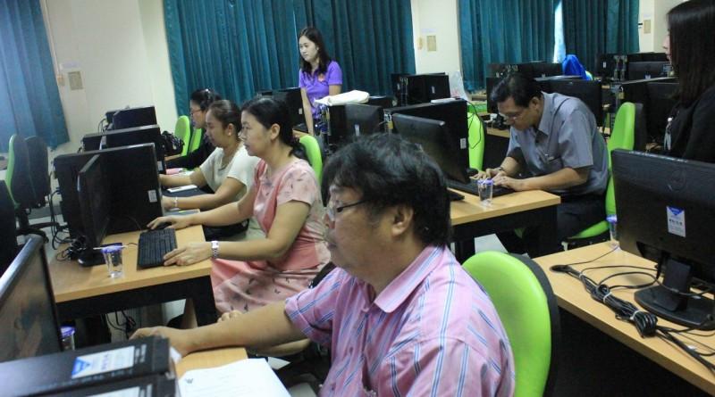 โครงการอบรมการใช้ e-office สำหรับผู้บริหารและบุคคลทั่วไป