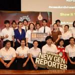 20151117-reporter_129