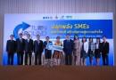 ภาพบรรยากาศ งานสัมมนา ปลุกพลัง SMEs พลิกวิกฤติ สร้างโอกาสสู่ความสำเร็จ