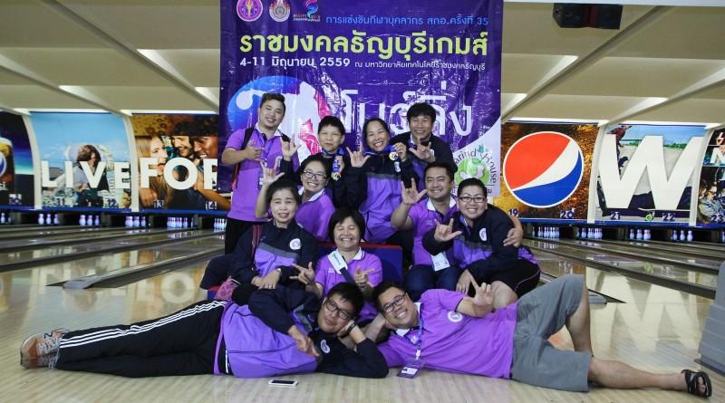 ราชมงคลธัญบุรีเกมส์ ครั้งที่ 35 วันที่ 6 มิ.ย. 2559 อัลบั้ม 23 โบว์ลิ่ง