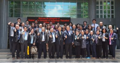 โครงการลงนามและขยายความร่วมมือด้านวิชาการ ณ สาธารณรัฐไต้หวัน วันที่ 15-18 มิ.ย. 2559