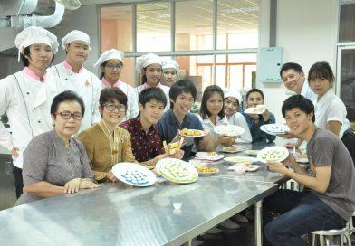 โครงการแลกเปลี่ยนวัฒนธรรมไทย-ญี่ปุ่น วันที่ 23 ก.พ. 2559 อัลบั้ม 1