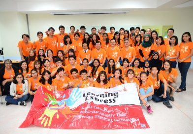 พิธีปิดโครงการอบรมเชิงปฏิบัติการ Learning Express รุ่น 3 วันที่ 26 มี.ค 2559 อัลบั้ม 3