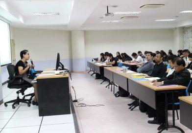 โครงการพัฒนาระบบและกลไกเพื่อยกระดับคุณภาพการศึกษา ระยะที่ 3