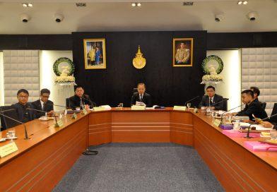 การประชุมโครงการ ส่งเสริมการประสานงานความร่วมมือด้านการยุติธรรม ระหว่าง ศาลจังหวัดธัญบุรี กับหน่วยงานในกระบวนการยุติธรรมในเขตอำนาจศาลจังหวัดธัญบุรี ประจำปีงบประมาณ 2560 เมื่อวันที่ 9 สิงหาคม 2560