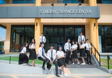 RMUTT Presenter ปี 2560 – ศูนย์บริการนักศึกษา (Student Service)
