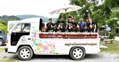 กองยุทธศาสตร์ต่างประเทศ มทร.ธัญบุรี จัดโครงการ ASEN Youth in Action เมื่อวันที่ 14 กันยายน 2560