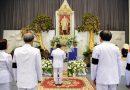 พิธีน้อมสำนึกในพระมหากรุณาธิคุณ พระบาทสมเด็จพระปรมินทรมหาภูมิพลอดุลยเดชฯ เมื่อวันที่ 15 กันยายน 2560