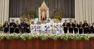 พิธีมอบรางวัลราชมงคลสรรเสริญ แก่ผู้มีผลงานดีเด่นทางวัฒนธรรม และมอบโล่แก่ศิษย์เก่าดีเด่น เมื่อวันที่ 15 กันยายน 2560