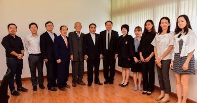 ต้อนรับผู้บริหารจาก Meijo University ประเทศญี่ปุ่น  เพื่อเพื่อหารือเกี่ยวกับการสานต่อความร่วมมือทางวิชาการ เมื่อวันที่ 9 ตุลาคม 2560
