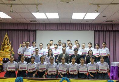 งานปัจฉิมนิเทศนักเรียนประจำปีการศึกษา 2560 วันที่ 15 มีนาคม พ.ศ. 2561