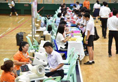 บรรยากาศการรายงานตัวขึ้นทะเบียนเป็นนักศึกษาใหม่ ทำบัตรประจำตัวนักศึกษา และการตรวจสุขภาพ  29 เม.ย.2561
