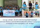 """รศ.ดร.ณฐา  คุปตัษเฐียร  ผู้ช่วยอธิการบดี มทร. ธัญบุรี  เป็นประธานกล่าวปิดโครงการ """"Learning Express"""" 2 เม.ย. 2561"""