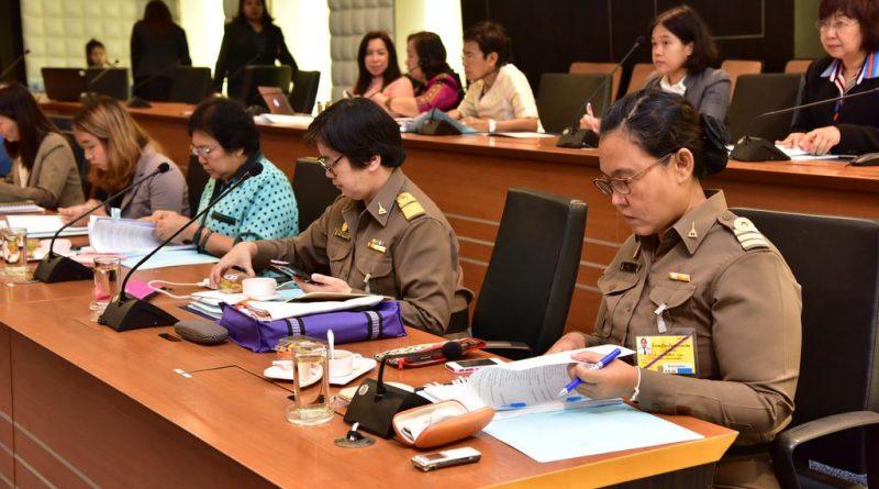 ผศ.ดร.สิริแข  พงษ์สวัสดิ์  รองอธิการบดี มทร.ธัญบุรี เป็นประธานในการประชุมคณะกรรมการดำเนินงานโครงการอนุรักษ์พันธุกรรมพืช  26 เม.ย. 2561