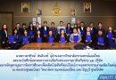วิทยาลัยการแพทย์แผนไทยร่วมมือหน่วยงานภาคี 12 บริษัท วันที่ 30 ตุลาคม 2561