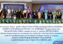 ผศ.ดร.สมหมาย  ผิวสอาด  รองอธิการบดีมทร.ธัญบุรี เป็นประธานในพิธีเปิดงานRTBEC 2019 และพิธีเปิดศูนย์พัฒนาภาษาอังกฤษ Thai-New Zealand Centre