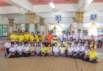 มทร.ธัญบุรี ร่วมสืบสานประเพณีไทย นำนักศึกษาชั้นปีที่ 1 แห่เทียนพรรษา