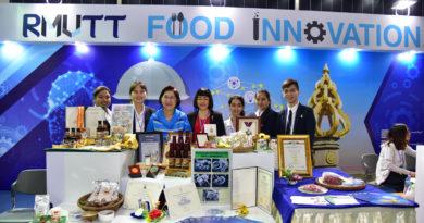 Thailand Industrial Fair 2019 and Food Pack Asia 2019 , ศูนย์นิทรรศการและการประชุมไบเทค