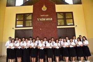 RMUTT Presenter ปี 2561 – หอประชุมใหญ่ราชมงคล (Rajamangala Hall)