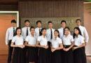 RMUTT Presenter ปี 2561 – หอเกียรติยศ ราชมงคลธัญบุรี (Hall of Fame)