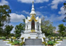 หอพระพุทธพิริยมงคล