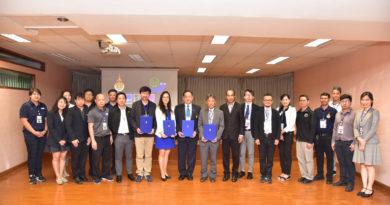 ผศ.ดร.สมหมาย ผิวสอาด รองอธิการบดี มทร.ธัญบุรี เปิดโครงการอบรมเชิงปฏิบัติการ iWDC , iSFC , iCPC ร่วมกับ Hokkaido Information University (HIU)