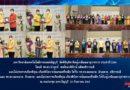 พิธีมุทิตาจิตผู้เกษียณอายุราชการ ประจำปี 2564 มหาวิทยาลัยเทคโนโลยีราชมงคลธัญบุรี